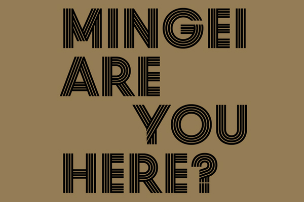 Mingei at Pace Gallery 02
